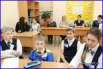 Литературная эстафета «Страна читающая»